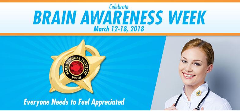 Celebrate Brain Awareness Week - March 13-19, 2017